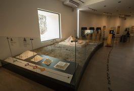 El Museo de Sitio de la Zona Arqueológica El Cerrito.